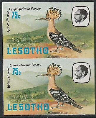 Lesotho (1287) - 1981 Birds Hoopoe 75s IMPERF PAIR unmounted mint