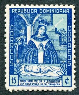 DOMINICAN REPUBLIC 1942 15c SG484 CV £10.50 MH FG Our Lady of Highest Grace #W8
