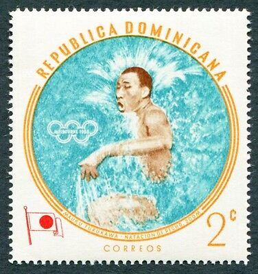 DOMINICAN REPUBLIC 1960 2c SG814 mint MH FG Olympic Games Melbourne #W8