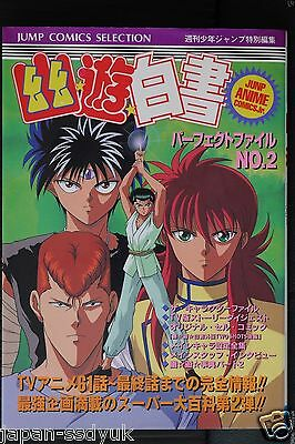 JAPAN Yu Yu Hakusho Perfect File No.2