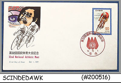 JAPAN - 1977 32nd NATIONAL ATHLETIC MEET / CYCLING / SPORTS - FDC