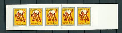 Macau 1988 New Year Stamp Booklet Year Of The Dragon Mnh Very Fine