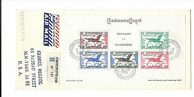 CAMBODIA- Scott C14A (deluxe sheet) on cover to NYC ( nice )