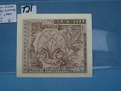 Vintage Banknote Japan  Military Currency 1945 1 Yen       T21