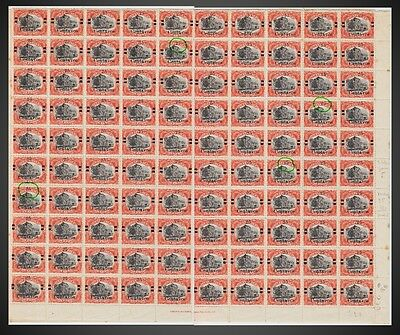 1920 GUATEMALA PARTIAL OR COMPLETE PLATE WITH ERRORS ST-168,168a168b
