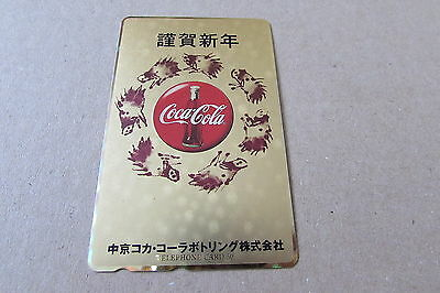 Coca Cola On Mint Gold Unused Phonecard From Japan