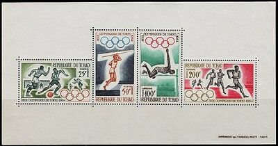 1964 ISSUE CHAD - TCHAD OLYMPIC TOKYO SOCCER JAVELIN THROW HIGH JUMP SCT.C18a