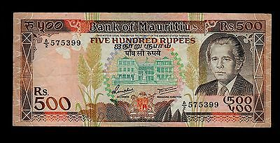 MAURITIUS  500 RUPEES   ( 1988 )  PICK # 40a  F-VF BANKNOTE.