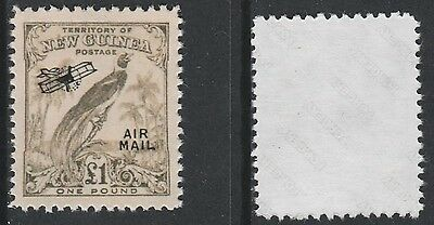 New Guinea (1422) 1932 Bird of Paradise £1 Air  -  a Maryland FORGERY unused