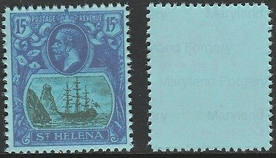 St Helena (1436) 1922 KG5 Badge Issue 15s -  a Maryland FORGERY unused