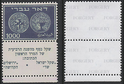 Israel (1433) 1948 Ancient Coins 1,000m with tab -  a Maryland FORGERY unused
