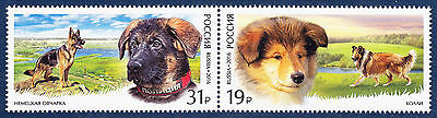 Russia 2016 World Dogs Show Moscow se-te pair MNH