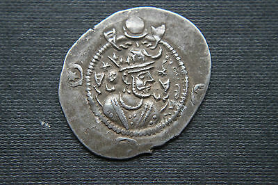 ANCIENT SASSANIAN SILVER COIN 6th CENTURY AD