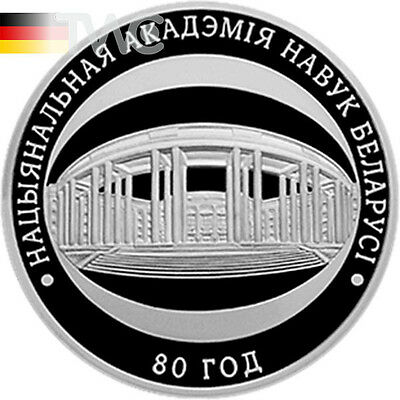 Belarus 2009 10 rubles National Academy of Sciences 80 years Proof Silver Coin