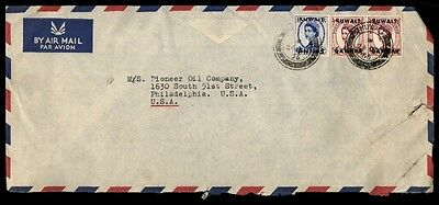 Kuwait QEII Wilding Issues on 1950s Airmail Cover to US Pioneer Oil co
