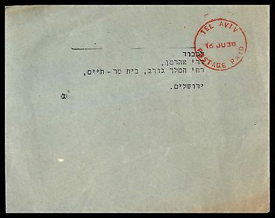1938 Palestine Postage Paid Red Stampless Cover