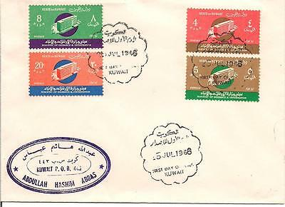 1966 KUWAIT, MINISTRY of GUIDANCE and INFORMATION,FDC