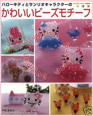 OUT OF PRINT Japanese Beading Craft Book Cute Sanrio Doll Hello Kitty Mascot