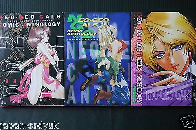 JAPAN SNK: Neo Geo Gals Comic Anthology 1~3 Complete Set