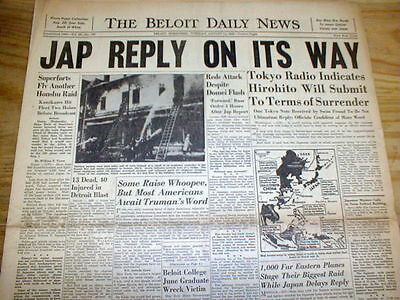 2 1945 WW II headline newspapers JAPAN SURRENDERING after 2 ATOMIC BOMBS dropped