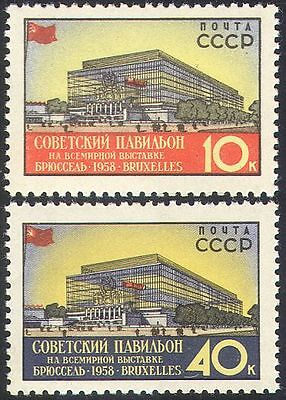 Russia 1958 EXPO/Exhibition/Buildings/Architecture/Commerce/Trade 2v (n42195)