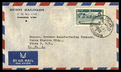 Syria Single Franked 1957 Cover Airmail To Utica New York USA
