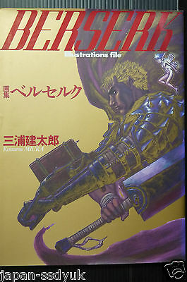 JAPAN Berserk art book Kentaro Miura Illustrations File