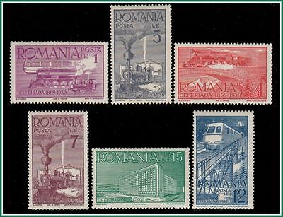 1939 Romania Trains Railways Locomotives Bridge Streamlined Mnh