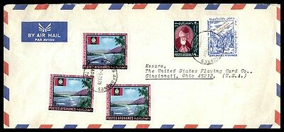 Afghanistan multifranked airmail cover 1978 to Cincinnati OH Ohio USA May