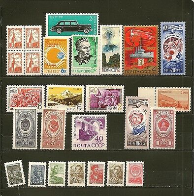 Russia USSR 23 Older MNH Stamps