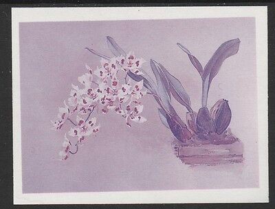 Guyana (1652) - 1985 Orchids IMPERF TWO-COLOUR PROOF  unmounted mint