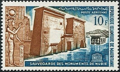 MAURITANIA 1964 10f brown, black and blue SG188 mint MNH FG AIRMAIL STAMP!