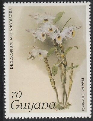 Guyana (1713) - 1985 ORCHIDS series 2 plate 12 UNLISTED value mnh