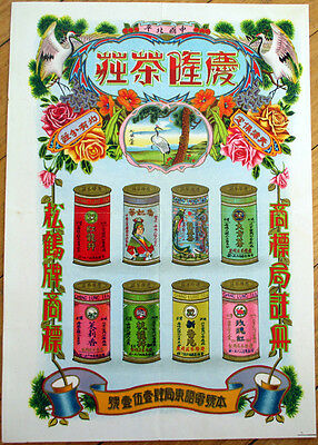 Ching Lung Tea 1930s Chinese/China Tea Advertising Poster/Flier, Color