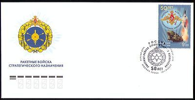 Russia 2009 Military/Rockets/Transport 1v FDC (n31318)
