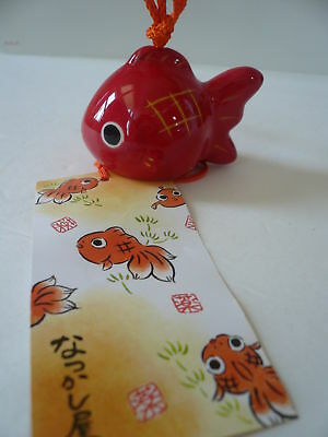 Japanese  Furin Wind-Chime Kingyou Red Goldfish Porcelain/Made in Japan