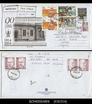 Moldova - 2007 Special Registered Cover To India With Stamps
