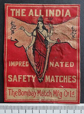 Matchbox Labels India. 19. Packet.