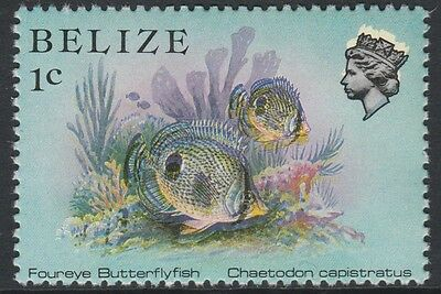 Belize (1779) - 1984 Marine Life 1c with fine COLOUR SHIFT unmounted mint