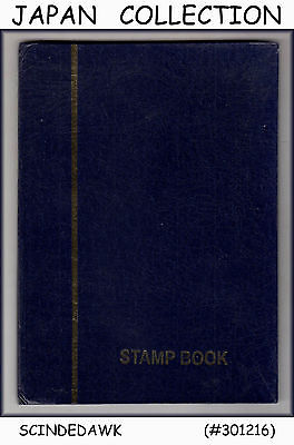 COLLECTION of JAPAN USED STAMPS IN SMALL STOCK BOOK