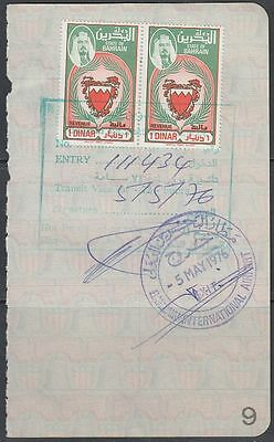 Bahrain Entry VISA with Consular revenue stamps on Passport page [bl0127]