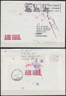 1990 Aug 18th Postal History Cover USA to KUWAIT during IRAQI INVASION [bl0125]