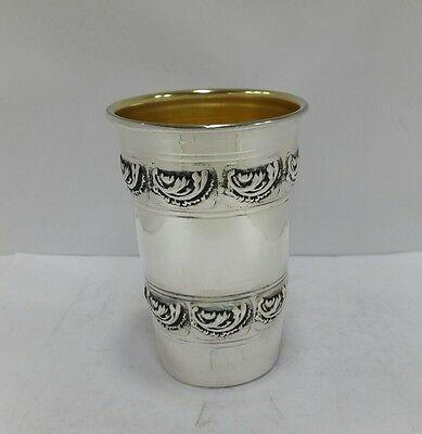 NEW Solid Silver Sterling 925 Kiddush Cup Wine Goblet Becher Judaica Shabbat