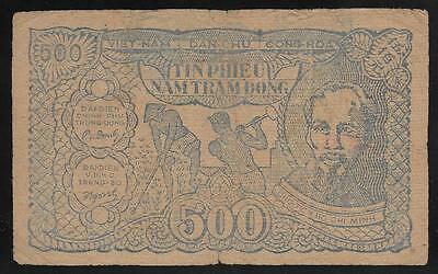 Vietnam P-57 500 Dong Credit Note 1950-51