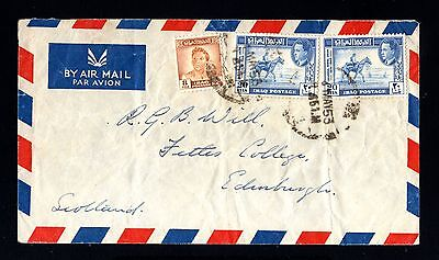 14886-IRAQ-AIRMAIL COVER BAGHDAD to EDINBURG (scotland)1953.IRAK.Aerien