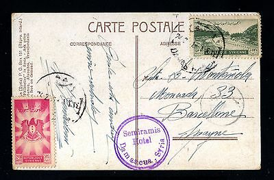 14843-SYRIA-OLD POSTCARD DAMASCUS to BARCELONA (spain)1951.SYRIE.Carte postale