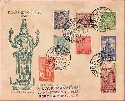 India - 1949 Archaeological Series / Independence Day - 8V - Fdc Scarce !!! ***