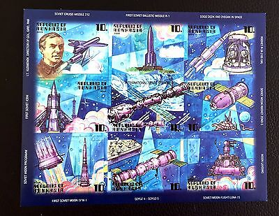1 Abkhazia Sheet Imperforated With Space And Soviet Cosmonauts