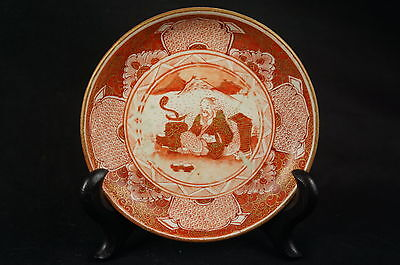 """Great small rare antique chinese plate marked 4"""" [Y8-W6-A9-E9]"""
