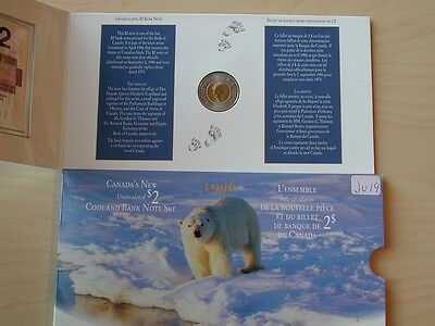 Canada 1996 Set 2 Dollar Polar Bear Coin And Banknote   Proof Spe Edition